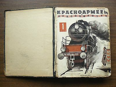 "Russian Soviet Magazine ""Red Army & Navy Man"" N 1 - 24 1929 Complete Year Set RR"