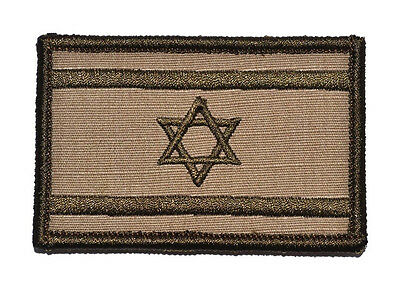 Israel Israeli Flag Army Morale Tactical Military Badge Desert Embroidered Patch
