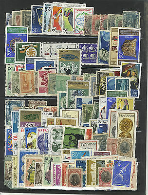 Lot 150 Timbres Bulgarie Europe
