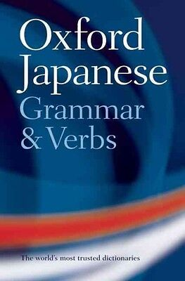 The Oxford Japanese Grammar and Verbs by Jonathan Bunt Paperback Book (Japanese)