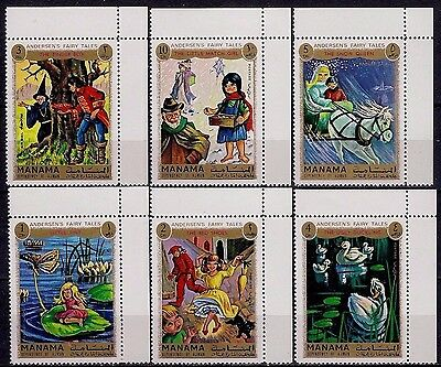 Manama 1972 Andersen Fairy Tales Stories Legends Books Duck Horses Ducks MNH/1