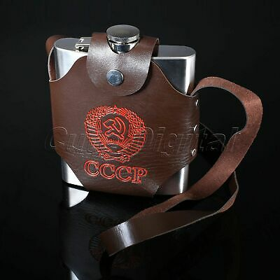 18oz Outdoor Travel Stainless Steel Liquor Whiskey Alcohol Hip Flask Leather Bag