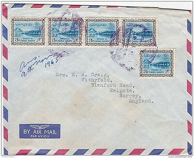 Saudi Arabia 1965 Multi Stamp Airmail Cover to England ZZ1479
