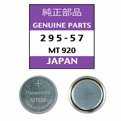 Citizen 295-39 Eco Drive Capacitor MT-920 Battery for Citizen B690 5030A /& 5080A