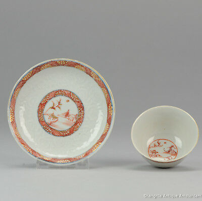 Antique Rare 18c Qing Chinese Porcelain Tea Bowl & Saucer Qianlong Anhua