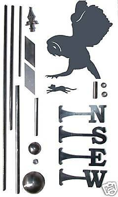 Owl & Mouse Weathervane DIY Kit.  Very High Quality
