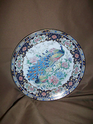 """Vintage Made In Japan 6.5"""" Decorative Peacock Plate Gold Accents"""
