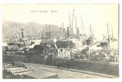 Russian Imperial Town View Chinese Manchzhuria Port-Arthur Bay PC