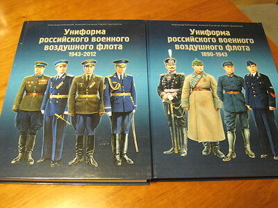 Russian and Soviet Air Force Uniforms 1890-2012 2 Volume Book Set