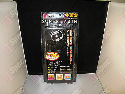 D1 Spec Universal Earth Ground Cable Universal Kit