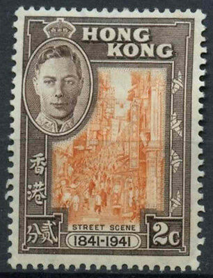 Hong Kong 1941 SG#163, 2c Centenary Of Occupation KGVI MH #D21027
