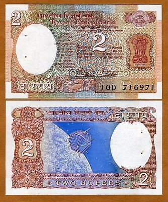India, 2 Rupees, ND (1976), P-79, UNC > Satellite