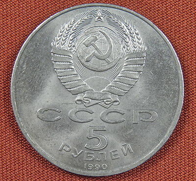 Soviet Russian Russia USSR 1990 Five 5 Ruble Rouble Coin