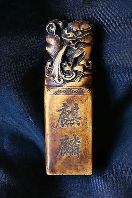 Chinese Dragon or Foo Dog Seal Stamp Hand Carved Vintage Antique Asian