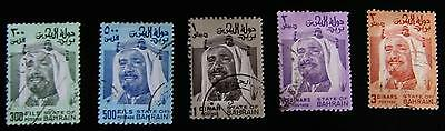 BAHRAIN 235, 237-240 used