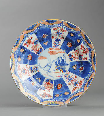 Rare & Special! 18C Chinese Porcelain Imari Plate Figure & Frog Toad Flowers
