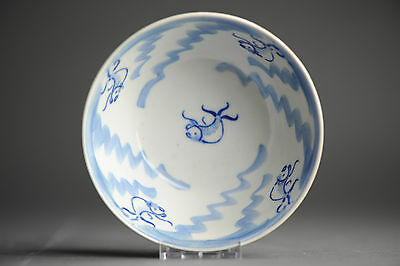 Top Quality! 18c Batavian Chinese Porcelain Bowl With Fish Qing Antique Rare