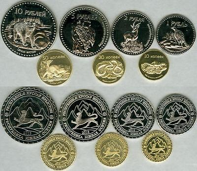 Exclusive Offer! Set of 7 Russia's tokens - animals of South Ossetia! Rarity!