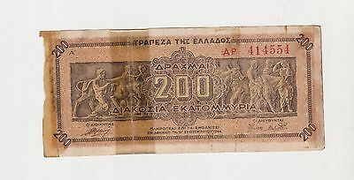 Greece Short Snorter Earl Wilson Mc Cairo Casablanca Athens May 9Th 1945   Wwii