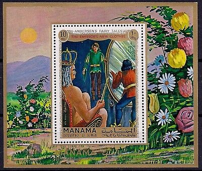 Manama 1972 Andersen The Emperor's New Clothes Fairy Tales Stories m/s Perf MNH