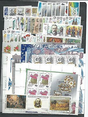 Russia 1994 Year Set MNH