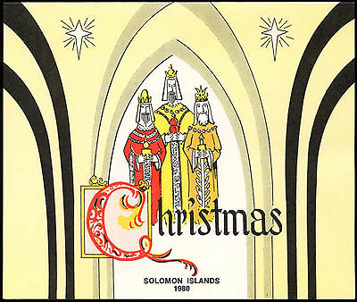 Solomon 1980 Christmas Presentation Pack #C34143