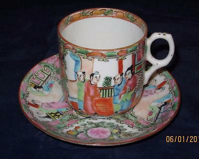 Made in China ROSE MEDALLION Hand Painted Enamel Flat Cup & Saucer Set