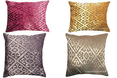 "NEW Luxury CUSHION COVER GEOMETRIC DESIGN 5 COLOURS 18""X 18"" Free P&P!!"