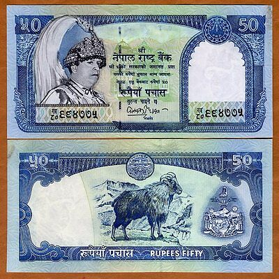 Nepal, 50 Rupees, ND (2002), P-48a, Sig. 15 aUNC   Black crown, Withdrawn