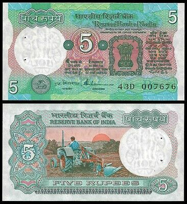 India 5 RUPEES Sign 86 letter B ND 1975 P 80q UNC
