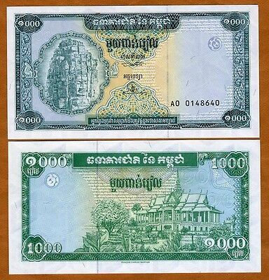 Cambodia, 1000 Riels, ND (1995), P-44r, UNC   Replacement