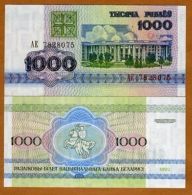 Belarus, 1000 Rubles, 1992, P-11, First Ex-USSR issue, UNC