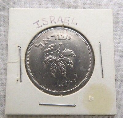 1957 Israel 50 Pruta Coin With Grape Leaves