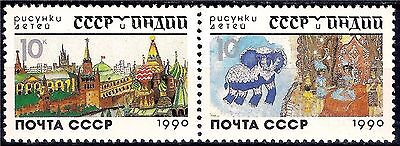 Russia 1990 Kremlin/Cathedral Art India Children's Paintings Elephant 2v set MNH