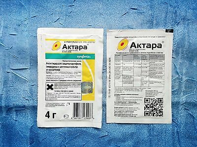 2pcs ACTARA 25 WG Water Dispersible GranulesThiamethoxam Plant Protection 4gr