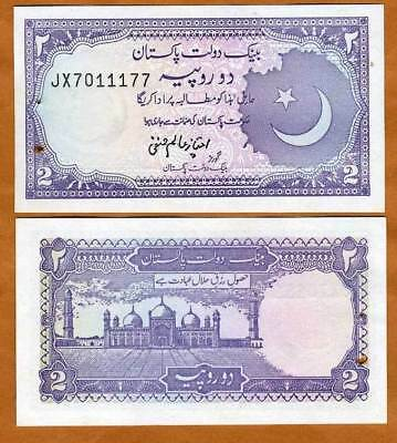 Pakistan, 2 Rupees, ND (1985 -1999 ), P-37, UNC