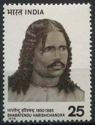 India 1976 SG#821 Harishchandra MNH #D23455