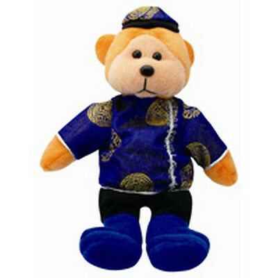 """Skansen  Beanie Kid """"sing Choy The Chinese Bear Ltd Edition  Mint With Mint Tag"""
