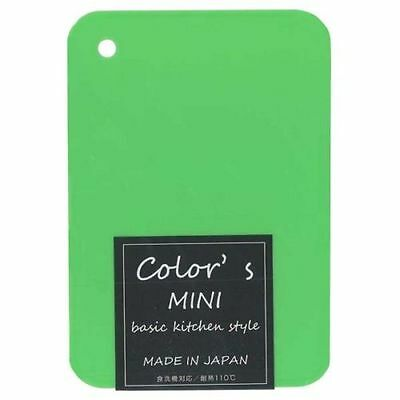 "Japanese Mini Green Plastic Household Cutting Board 8-3/8"" x 6"", Made in Japan"