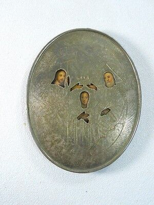 Antique 19th C Russian 84 Silver Icon/ Painting on Wood w/ Engraved Silver Cover