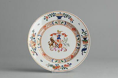 Rare 18/19C  Samson French Porcelain Armorial Plate 'Lions and pommegranate'