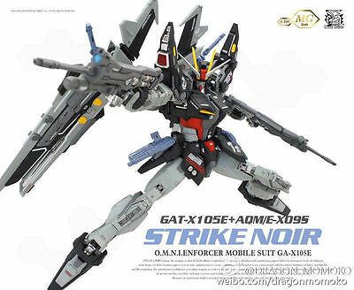 Dragon Momoko 1/100 Mg Noir Vp Strike Gundam Model