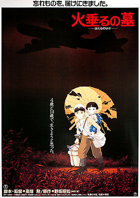 Grave of the Fireflies 1988 Japanese B2 Poster