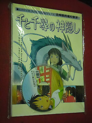 Illustration Book-The Art Of Spirited Away Con Cd -Di Miyazaki Hayao-Giapponese