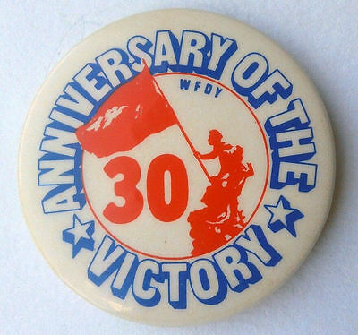 WWII - 30 Anniversary of Victory pin button