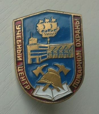 Russian Fire fighting service Learning center scr badge