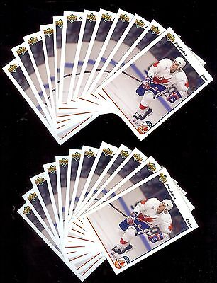 (24) ERIC LINDROS - HOF - 1991-92 UD Team Canada Cup Hockey RC Card #9 LOT