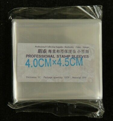 100 Pieces Stamp Sleeves 40x45mm