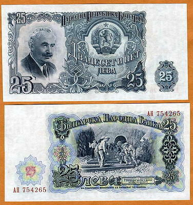 Bulgaria, 25 Leva, 1951, P-84, UNC > Railroad Workers