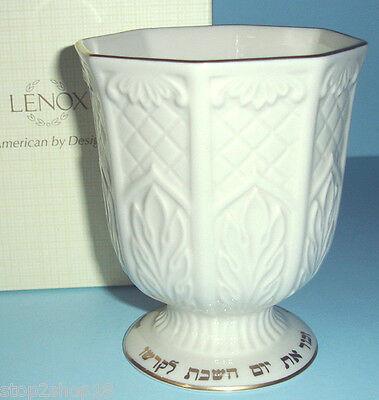 Lenox KIDDUSH CUP Wine Goblet Judaic Collection Sculpted Ivory/Gold New Boxed